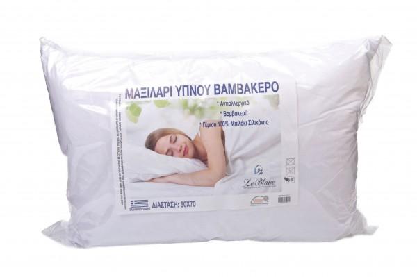 Μαξιλάρι Ύπνου Le Blanc Μπιλάκι Σιλικόνης 50x70 850gr