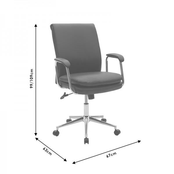Καρέκλα γραφείου εργασίας Guru pakoworld PU μαύρο